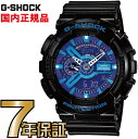 Gショック G-SHOCK アナログ casio 腕時計 【国内正規品】 メンズ GA-110HC-...