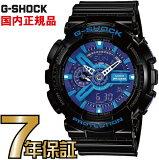 Gショック G-SHOCK アナログ casio 腕時計 【国内正規品】 メンズ GA-110HC-1AJF Hyper Colors 鮮烈なカラーをまとったシリーズ「Hyper Colors(ハイパー・カラーズ)」からNewモデル 【smtb-MS】