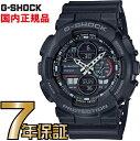 G-SHOCK Gショック GA-140-1A1JF CASIO 腕時計 【国内正規品】 メンズ 【送料無料】