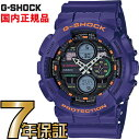 G-SHOCK Gショック GA-140-6AJF CASIO 腕時計 【国内正規品】 メンズ 【送料無料】