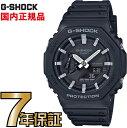 G-SHOCK Gショック アナログ GA-2100-1AJF カーボンコアガード構造 CASIO 腕時計 【国内正規品】 メンズ