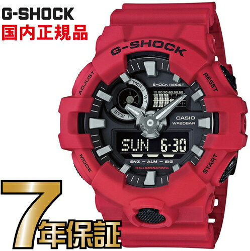 腕時計, メンズ腕時計 G-SHOCK G CASIO GA-700-4AJF G-SHOCK