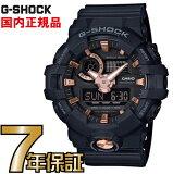 G-SHOCK Gショック GA-710B-1A4JF CASIO 腕時計 【国内正規品】 メンズ 【送料無料】