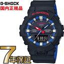 G-SHOCK Gショック アナログ GA-800LT-1AJF CASIO 腕時計 【国内正規品】...