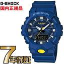 G-SHOCK Gショック CASIO アナログ GA-800SC-2AJF G-SHOCK カシオ正規品
