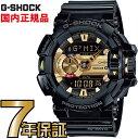 G-SHOCK Gショック GBA-400-1A9JF スマホ CASIO 腕時計 【国内正規品】  ...