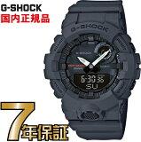 G-SHOCK Gショック GBA-800-8AJF G-SQUAD CASIO 腕時計 【国内正規品】 メンズ 【送料無料&代引手数料込み】 日常のトレーニングを快適にサポートするNewスポーツライン