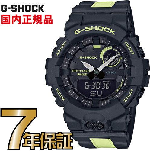 CASIO(カシオ)『G-SHOCKBASIC(GBA-800LU)』