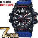 G-SHOCK GショックGG-1000TLC-1AJR ランドクルーザー コラボレーションモデル アナログ カシオ 腕時計 マッドマスター