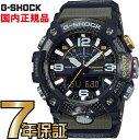G-SHOCK Gショック GG-B100-1A3JF カーボンコアガード構造 Bluetooth 搭載 腕時計 ジーショック