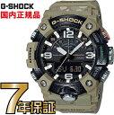 【最大3万円OFFクーポン配布中!4/1(水)0時開始】フランク・ミュラー ヴァンガード 7デイズ パワーリザーブ スケルトン V45S6SQTTTNRBRER【新品】 メンズ 腕時計 送料無料