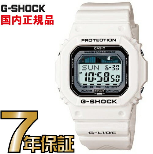 CASIO G-SHOCK white G-SHOCK G CASIO GLX-5600-7JF...