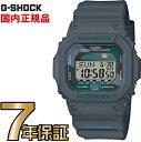 G-SHOCK Gショック CASIO 白 GLX-5600...