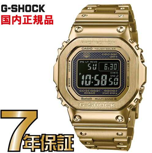 G-SHOCKGショックGMW-B5000GD-9JF5600Bluetoothスマートフォンタフソーラーデジタル電波時計カシオ