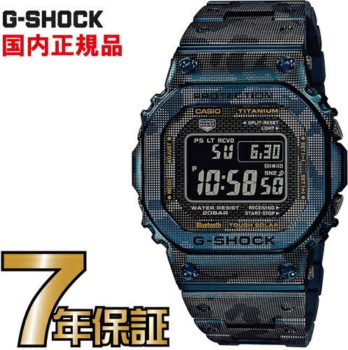 腕時計, メンズ腕時計 G-SHOCK G GMW-B5000TCF-2JR 5600 Bluetooth