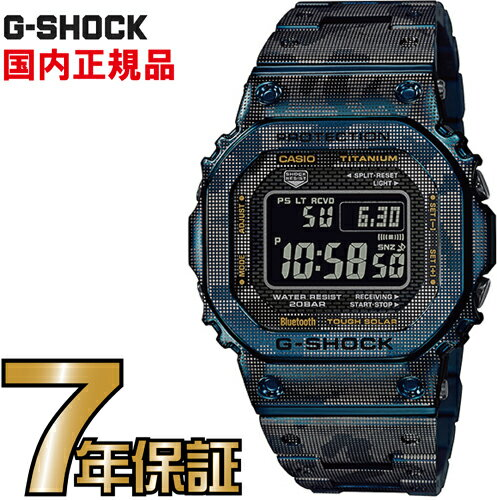 G-SHOCKGショックGMW-B5000TCF-2JR5600Bluetoothスマートフォンタフソーラーデジタル電波時計カシ
