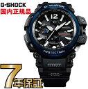 G-SHOCK Gショック GPW-2000-1A2JF G...