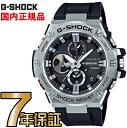 G-SHOCK Gショック GST-B100-1AJF アナログ ソーラー G-STEEL Gスチール カシオ