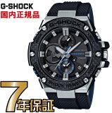 G-SHOCK Gショック GST-B100XA-1AJF アナログ 電波 ソーラー G-STEEL Gスチール カシオ