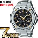 G-SHOCK Gショック GST-W110D-1A9JF ...