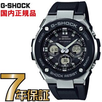 G-SHOCKGショックGST-W300-1AJFアナログ電波ソーラーG-STEELGスチールカシオ