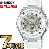 G-SHOCK Gショック GST-W300-7AJF ミドルサイズ アナログ 電波 ソーラー G-STEEL Gスチール カシオ