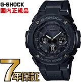 G-SHOCK Gショック GST-W300G-1A1JF ミドルサイズ アナログ 電波 ソーラー G-STEEL Gスチール カシオ