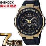 G-SHOCK Gショック GST-W300G-1A9JF ミドルサイズ アナログ 電波 ソーラー G-STEEL Gスチール カシオ