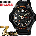 G-SHOCK Gショック GW-4000-1AJF アナログ スカイコックピッ...