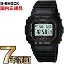 シチズン CITIZEN エコドライブ メンズ 腕時計 AR0074-51A【送料無料】