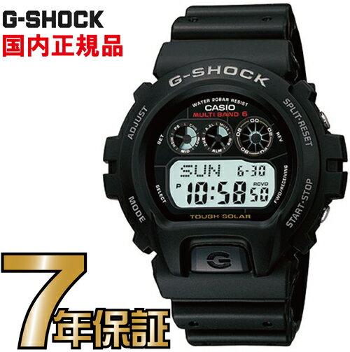 CASIO Tough Solar watch G-SHOCK G GW-6900-1JF