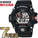 G-SHOCK GW-9400J-1JF Gショック 電波 ...