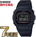 G-SHOCK Gショック GW-B5600BC-1BJF ...