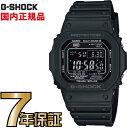 G-SHOCK Gショック GW-M5610-1BJF 5600 ブラック タフソーラー デジタル ...