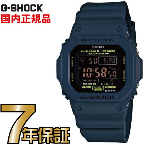 CASIO Tough Solar watch G-SHOCK G GW-M5610NV-2JF...