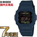 G-SHOCK Gショック GW-M5610NV-2JF 5...