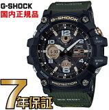 G-SHOCK Gショック GWG-100-1A3JF 電波 ソーラー タフソーラー アナログ 電波時計 カシオ 腕時計 電波腕時計 マッドマスター