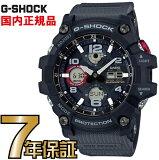 G-SHOCK Gショック GWG-100-1A8JF 電波 ソーラー タフソーラー アナログ 電波時計 カシオ 腕時計 電波腕時計 マッドマスター
