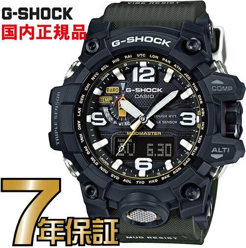 腕時計, メンズ腕時計 G-SHOCK G GWG-1000-1A3JF