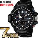 GWN-1000B-1AJF G-SHOCK Gショック 電...