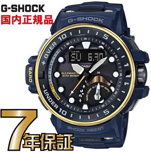 腕時計, メンズ腕時計 G-SHOCK G GWN-Q1000NV-2AJF GULFMASTERG-SHOCK4