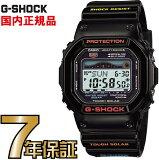 G-SHOCK Gショック タフソーラー GWX-5600-1JF 電波時計 カシオ 電波 ソーラー 腕時計 電波腕時計 【国内正規品】 ソーラー電波時計 ジーショック 【送料無料】 電波 ソーラー G-SHOCKのスポーツライン「G-LIDE(Gライド)」