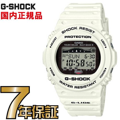 腕時計, メンズ腕時計 GWX-5700CS-7JF G-SHOCK G G-SHOCKG-LIDEG