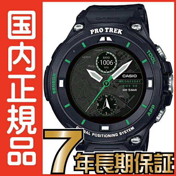 カシオ スマートウォッチ プロトレック・スマート ブラック 黒 WSD-F20X-BK WSD-F20XBK 【送料無料&代引手数料込】【国内正規品】【代引不可】