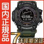 G-SHOCK Gショック GPR-B1000-1BJR ソーラーアシスト GPSナビゲーション 電波 ソーラー ワイヤレス充電 Bluetooth 電波腕時計...