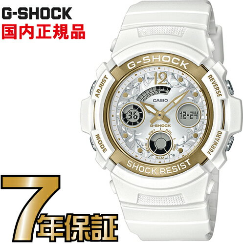 腕時計, ペアウォッチ G-SHOCK LOV-19A-7AJR G G Presents Lovers CollectionG 2019