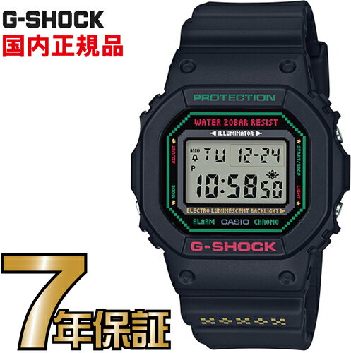 腕時計, ペアウォッチ G-SHOCK LOV-19B-1JR G G Presents Lovers CollectionG 2019