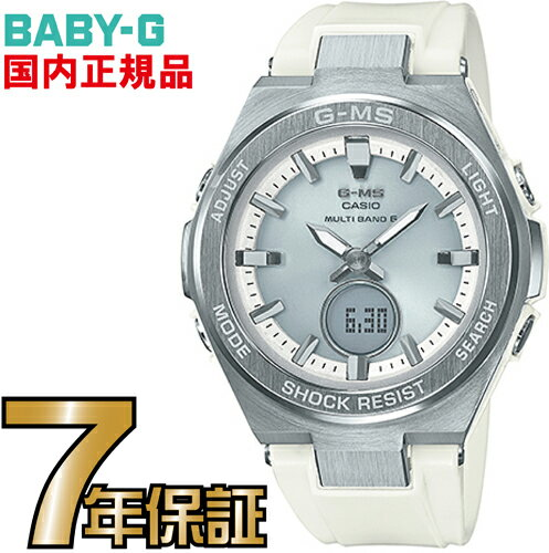 d4edeb77ca MSG-W200-7AJF BABY-G 電波 ソーラー 【送料無料】カシオ正規