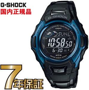 G-SHOCK Gショック MTG-M900BD-2JF カシオ 電波時計 タフソーラー 電波 ソーラー 腕時計 電波腕時計 【送料無料】 G-SHOCK カシオ 正規品 ブラックとブルーにこだわったNewカラーモデルが登場。