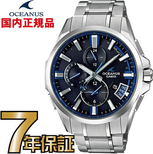 腕時計, メンズ腕時計  CASIO OCW-G2000-1AJF GPS